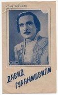 1946 RUSIA, SSSR, SOVIET FILM, DAVID GURAMISHVILI, TBILISI FILM STUDIO, LEAFLET - Cinema Advertisement