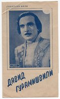 1946 RUSIA, SSSR, SOVIET FILM, DAVID GURAMISHVILI, TBILISI FILM STUDIO, LEAFLET - Bioscoopreclame