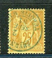Superbe N° 92 Cachet à Date Bleu De Smyrne ( Turquie 1881 ) - 1876-1898 Sage (Type II)