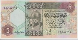 LIBYA P. 60c 5 D 1991 AUNC - Libya