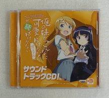 Audio CD Ore No Imouto Ga Konnani Kawaii Wake Ga Nai Portable Ga Tsuzuku Wake Ga Nai Soundtrack CD! ( Bandai Namco 2012) - Soundtracks, Film Music