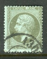 Rare N° 19 Cachet Bureau De Passe 1307 - 1862 Napoleone III