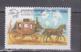 CAMBODIA 1999 , MI 2004, UPU,  HORSES, 1V , . MNH - UPU (Union Postale Universelle)