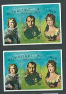 Chad 1971 Napoleon Bonaparte Miniature Sheets Perforate & Imperforate MNH - Chad (1960-...)