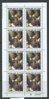 Chad 1969 Paintings 1 Fr Rubens Three Black Men Sheet Of 8 MNH - Chad (1960-...)