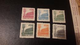 1954 Cina - Neufs