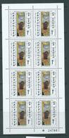 Chad 1969 Paintings 1 Fr Bezombes African Woman Sheet Of 8 MNH - Chad (1960-...)