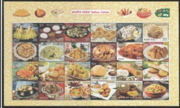 2017 MNH SHEETLETS FROM INDIA/ INDIAN CUISINE-SET OF 5 - 24*5 STAMPS /GASTRONOMY/FOOD- VARIED OCCASIONS-REGIONS - India