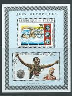 Chad 1972 Munich & Rings Gold Overprint On Summer Olympics Deluxe Sheet Imperforate MNH - Chad (1960-...)