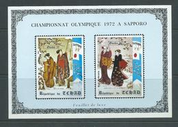 Chad 1971 Sapporo Olympics Japanese Paintings Deluxe Sheet Imperforate MNH - Chad (1960-...)