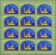 Russia 2018 Sheet 200th Anniversary City Grozny Place Region Celebrations Architecture Muslim Mosque Religion Stamps MNH - Mosques & Synagogues