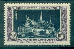 CAMBODGE N° 16 N Xx TB Cote 38.40 €. - Camboya
