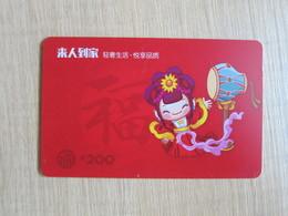 China Lairen Gift Card, 200Y Facevalue - Cartes Cadeaux