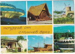 Slantchev Briag - Etablissement D'attraction 'Khanska Chatra', Restaurant 'Batchvata', 'Melnitzata', 'Tchoutchoura' Etc. - Bulgarije