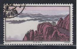 PR CHINA 1963 - 10分 Hwangshan Landscapes 中國郵票1963年10分黃山風景區 - 1949 - ... Repubblica Popolare