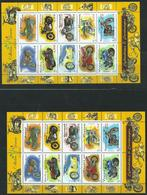 [30] Variété : BF N° 51 Motos Impression Doublée + Normal ** - Varieties: 2000-09 Mint/hinged