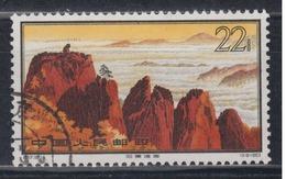 PR CHINA 1963 - 22分 Hwangshan Landscapes 中國郵票1963年22分黃山風景區 - 1949 - ... Volksrepublik