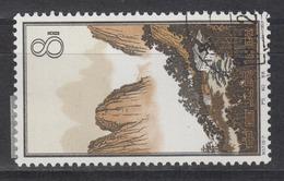 PR CHINA 1963 - 8分 Hwangshan Landscapes 中國郵票1963年8分黃山風景區 - 1949 - ... Volksrepublik