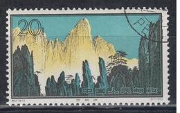 PR CHINA 1963 - 20分 Hwangshan Landscapes 中國郵票1963年20分黃山風景區 - 1949 - ... Repubblica Popolare
