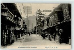 52964248 - Nagasaki - Non Classés