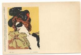 CPA - ART NOUVEAU - ILL. REZNICEK- SERIE JUGEND III.16 - NON ECRITE - TBE - Illustrators & Photographers