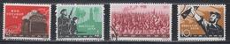 PR CHINA 1963 - The 4th Anniversary Of Cuban Revolution CTO - 1949 - ... Repubblica Popolare
