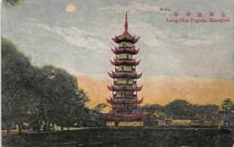China - SHANGHAI - Lung Hua Pagoda - Publ. Commercial Press Ltd. - China
