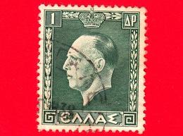 GRECIA - HELLAS - Usato - 1937 - Re Giorgio - King George II - 1 - Grecia