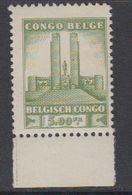 Belgisch Congo 1941 Monument Koning Albert I Te Leopoldstad 5 Fr  1w  ** Mnh (42934M) - 1923-44: Ongebruikt