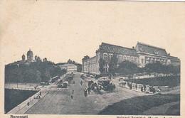 AK Bucuresti - Palatui Justitiei - Justizpalast - Feldpost - Res. Jäger Batl. 7 - 1917 (41591) - Rumänien