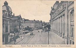 AK Bucuresti - Palatui Postei Si Casa De Depuneri - Postpalast Und Depositenkasse - Feldpost 1917 (41593) - Rumänien
