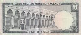 10 RIYALS 1968 - Saudi Arabia