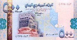 Yemen 500 Rials, P-31 (2001) - UNC - Jemen