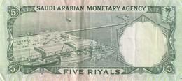5 RIYALS 1968 - Saoedi-Arabië