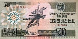 North Korea 50 Won, P-30 (1988) - Very Fine+ - Korea (Nord-)