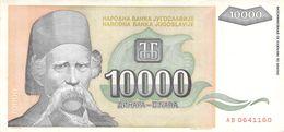 10 000 Dinar Banknote Jugoslawien 1993 VF/F (III) - Jugoslawien