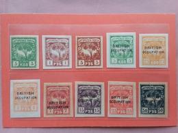 EX COLONIE INGLESI - BATUM - Occupazione Inglese - 10 Valori Nuovi * (1 Valore Senza Gomma) + Spese Postali - Batum (1919-1920)