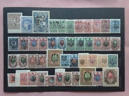 UCRAINA 1918 - Lotto N.45 Sovrastampe Varie - Nuovi * + Spese Postali - Ucraina
