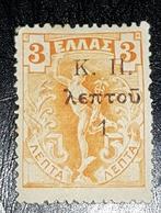 Timbre Grèce  1917 Surcharge - Grèce