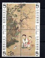 Serie Nº 1228/31  Barrados Formosa - 1945-... Republic Of China
