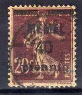 Memel 1920 (Klaipeda) Mi 22, Gestempelt [020619XXVII] - Memelgebiet