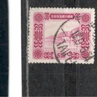TAIWAN1954:Michel187A Used - Gebraucht