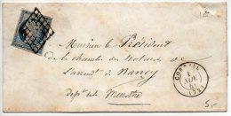 Cérès 25c Bleu Oblitéré Grille Sur Lettre De Corbeil Du 1 Nov 51 - Marcophilie (Lettres)