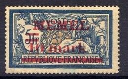 Memel (Klaipeda) 1920 Mi 32 * [020619XXVII] - Memelgebiet