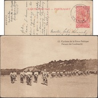 Congo 1930. Carte Postal Touristique, Timbre Au Type « Palmier » à 1 F. Cyclistes De La Force Publique. De Gumba-Mobeka - Police - Gendarmerie