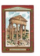 TUNISIE Monuments Antiques Temple De Jupiter Dougga Chromo 14 X 9,5 Cm 2 Scans - Autres