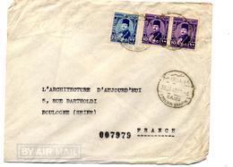 Lettre Cachet Le Caire Sur Sultan - Egypt