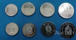 Sri Lanka - Set 4 Coins 1 2 5 10 Rupees 2017 UNC Lemberg-Zp - Sri Lanka