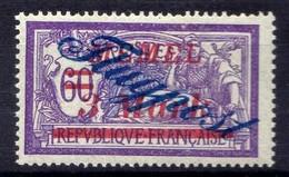 Memel 1922 Mi 78 *, Flugpost / Air Mail [020619XXVII] - Memelgebiet