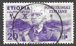 Ethiopia Italian Occupation. 1936 King Viktor Emmanuel III. 20c. Cancelled - Etiopía